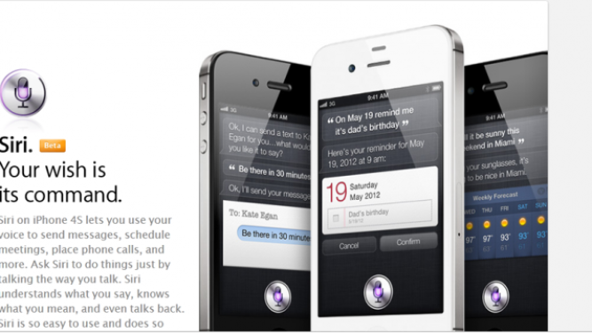 Google to Compete with Apple's Siri
