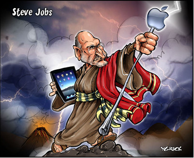 steve jobs is god